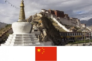 http://www.aimaus.com/wp-content/uploads/2016/06/china-300x200.jpg